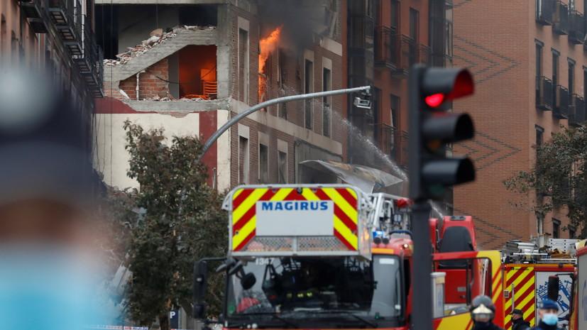 Очевидец рассказал о взрыве в Мадриде