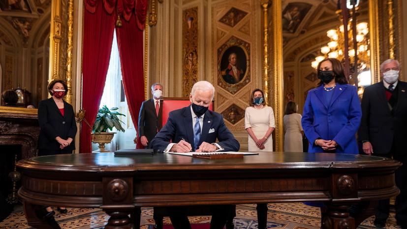Глава ВОЗ поздравил Байдена и Харрис с инаугурацией