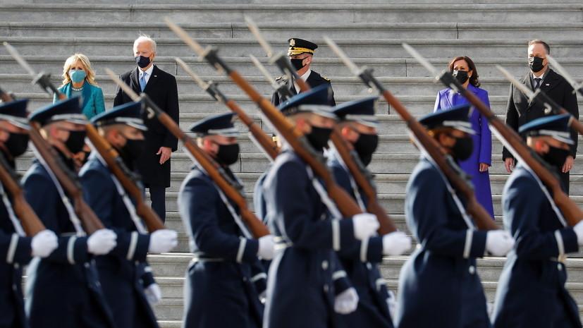 Байден и Харрис провели смотр войск на ступенях Капитолия