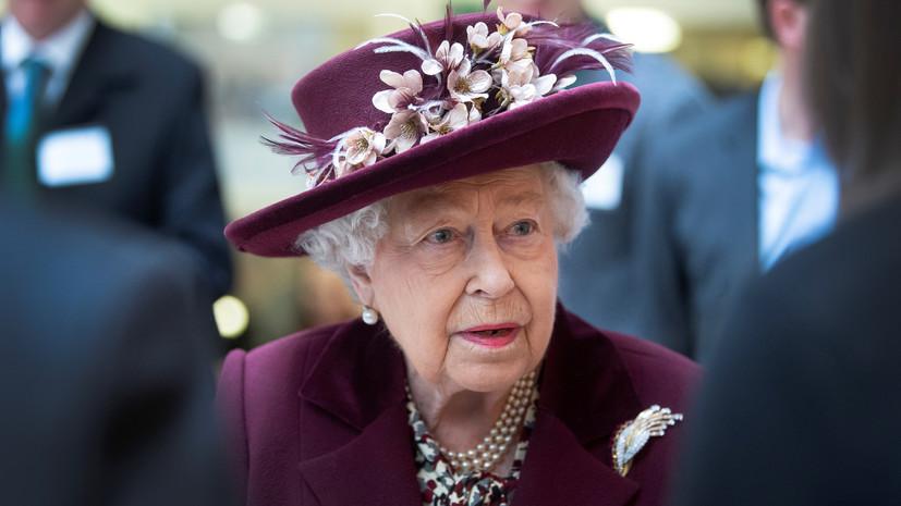Елизавета IIнаправила частное послание Байдену