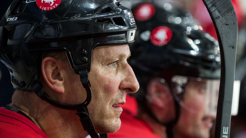 Каспарайтис поддержал идею проведения ЧМ по хоккею в Литве