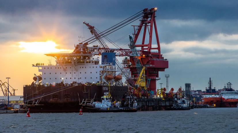 Spiegel: ЕП потребует остановить строительство «Северного потока — 2»
