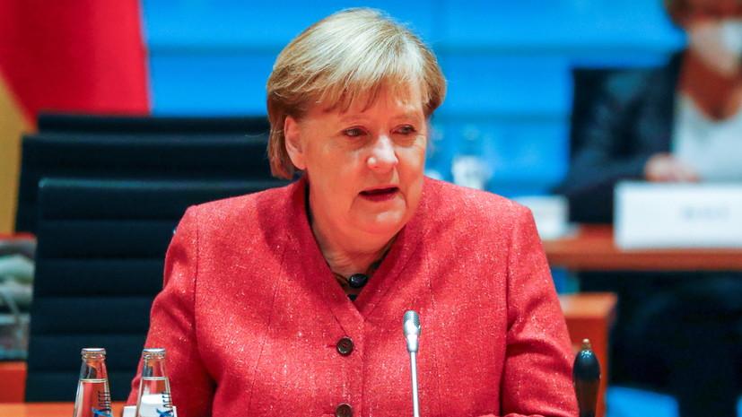 Меркель поздравила Байдена и Харрис с инаугурацией