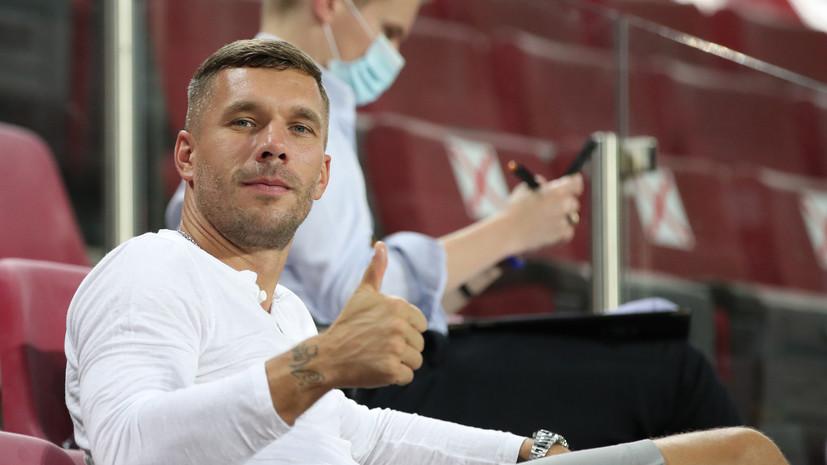 Подольски вспомнил, как вёл переговоры с «Локомотивом»