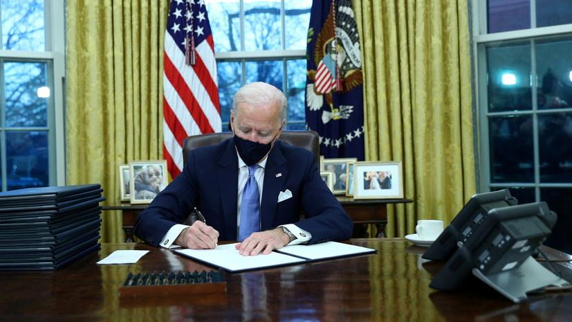 В Белом доме заявили об отсутствии планов по разговору Байдена и Путина