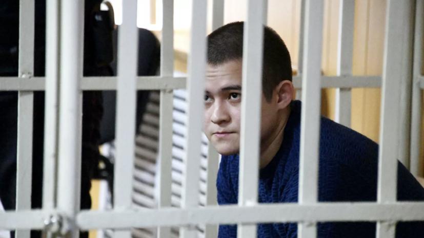 Срочник Шамсутдинов приговорён к 24,5 года лишения свободы