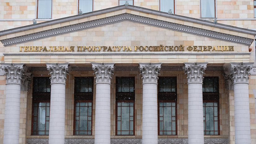 Генпрокуратура России сообщила о новом запросе Германии по Навальному
