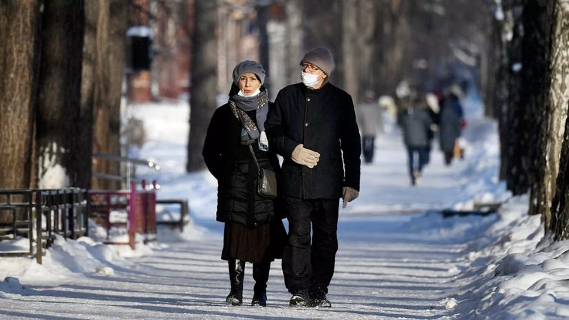 Гидрометцентр прогнозирует тёплую погоду в ЦФО до 27 января