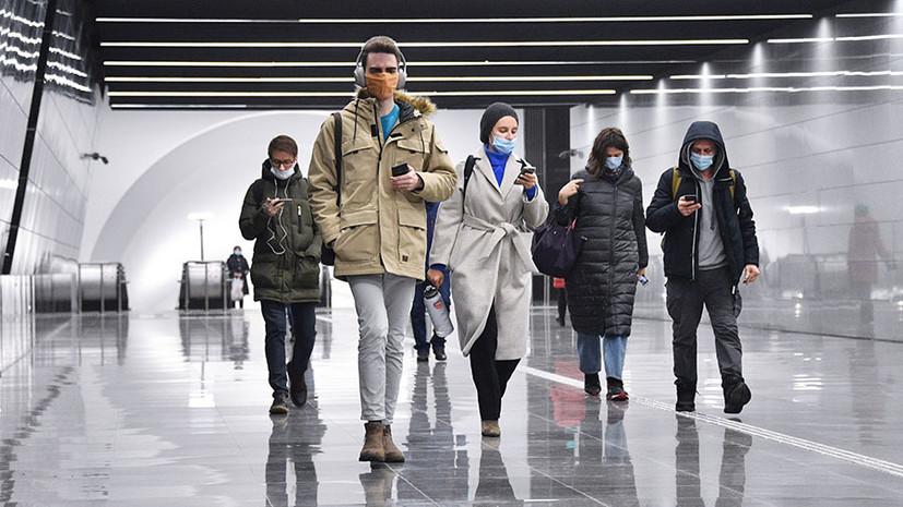 «Ситуация внушает осторожный оптимизм»: в Москве смягчили ряд введённых из-за COVID-19 ограничений