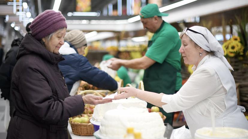 В Кремле оценили принятые меры по стабилизации цен на продукты