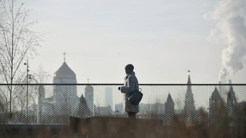 Синоптик сообщил о резком потеплении в Москве