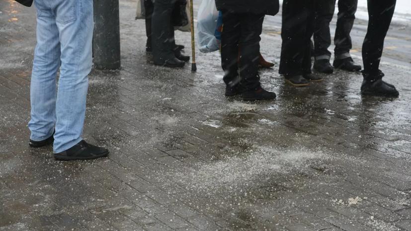 В МЧС предупредили о гололёде в Москве 21 и 22 января