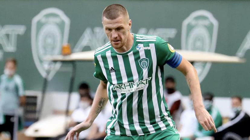 В«Уфе» подтвердили, что Иванов перейдёт в клуб в ближайшее время