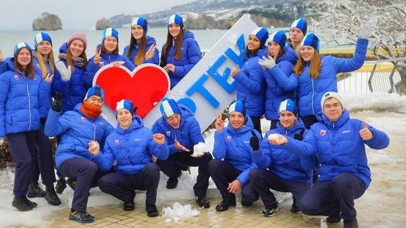 Артек возобновит приём детей со всей России с 29 января