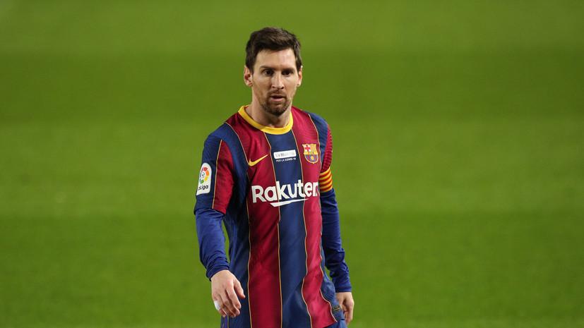Аршавин считает, что «Барселоне» стоило продать Месси