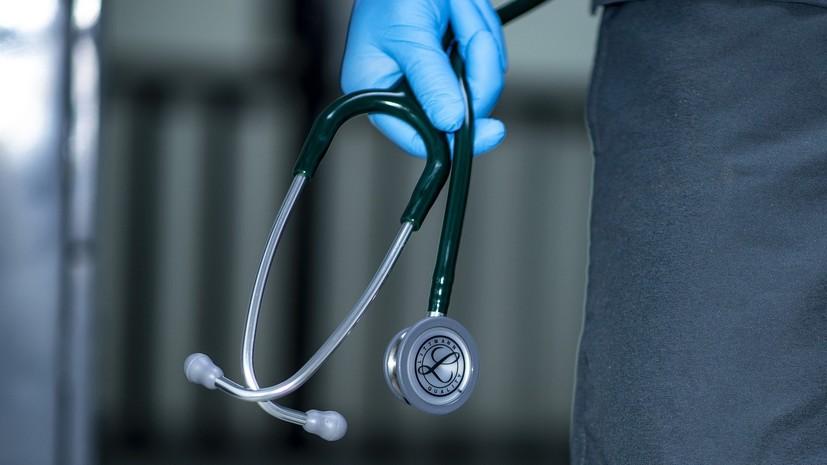 В Москве открылся инсультный стационар