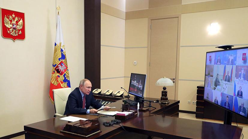 «Возникли дисбалансы на рынке»: Путин призвал выровнять цены на жильё в России