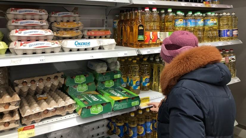 Розничное равновесие: Минсельхоз рекомендовал регионам сдерживать рост цен на картофель, яйца и макароны