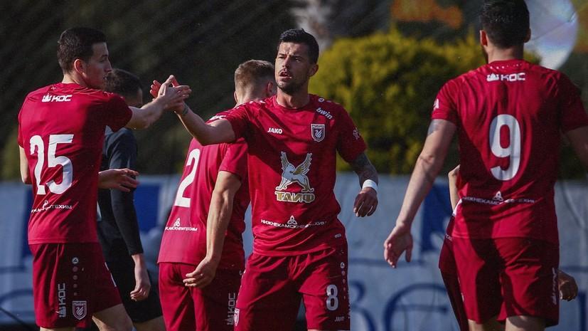 «Рубин» обыграл «Партизан» в товарищеском матче