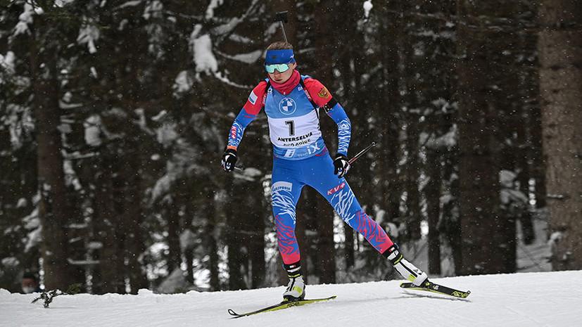 Без медалей, но с достоинством: три россиянки финишировали в топ-10 индивидуальной гонки КМ по биатлону