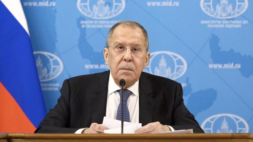 Лавров провёл переговоры с главой МИД Кубы