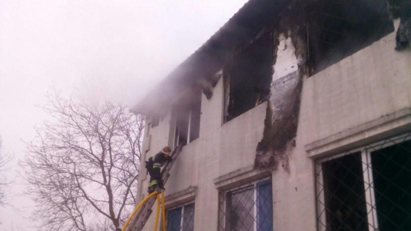 Сгоревший в Харькове дом престарелых работал нелегально