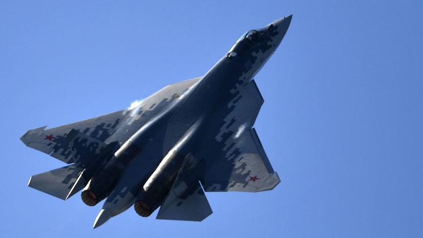 «Повышает ударную мощь авиации в несколько раз»: первый серийный истребитель Су-57 передан в авиационный полк ЮВО