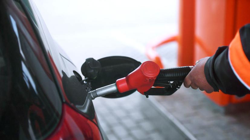 В Росстате сообщили о росте цен на бензин