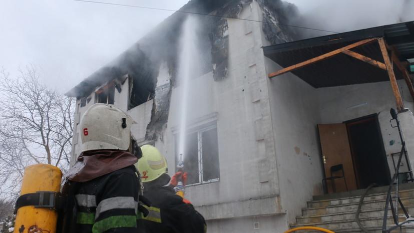 Поджог назвали возможной причиной пожара в доме престарелых в Харькове