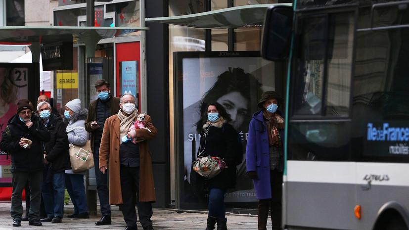 Во Франции за сутки выявлено более 22 тысяч случаев коронавируса