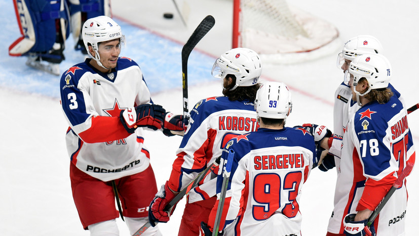 ЦСКА в десятый раз подряд вышел в плей-офф КХЛ
