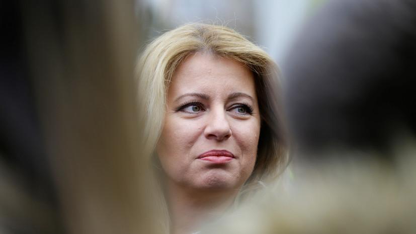Президенту Словакии сделали вторую прививку от COVID-19