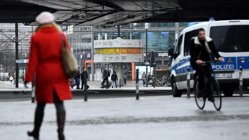 ЕС ввёл понятие «тёмно-красные зоны» пандемии в Европе