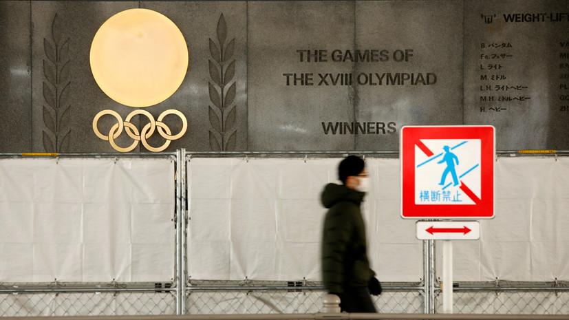 The Times: власти Японии планируют отменить Олимпиаду в 2021 году