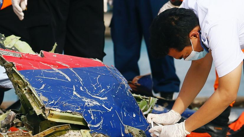 WSJ назвала возможную причину крушения Boeing 737 в Индонезии