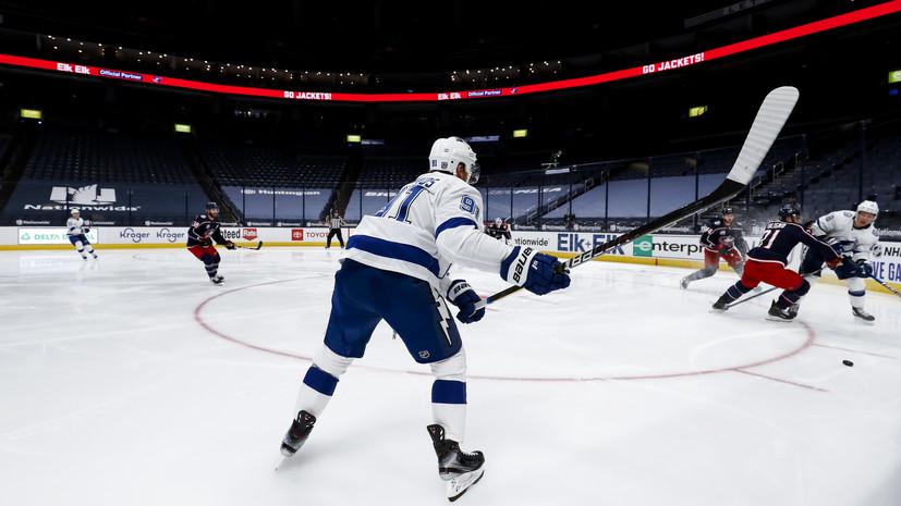 «Тампа»в овертайме обыграла«Коламбус» в НХЛ, Василевский отразил 23 броска