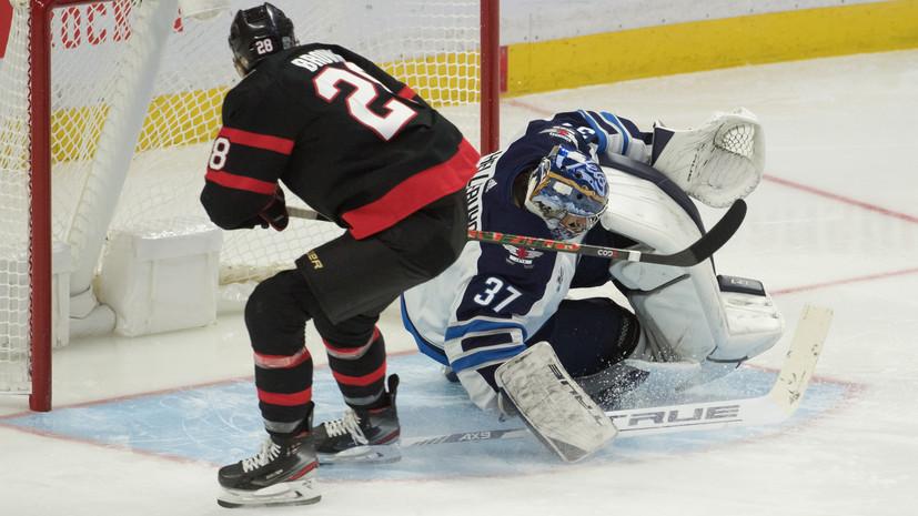 «Оттава»уступила «Виннипегу» в НХЛ, несмотря на результативную передачу Зайцева