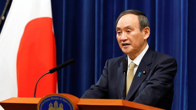 Япония не намерена присоединяться к договору о запрете ядерного оружия