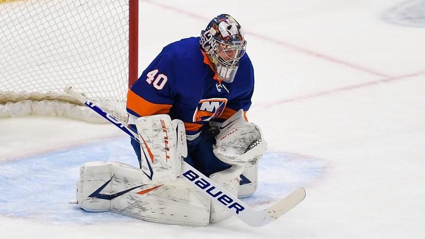 142-минутная сухая серия Варламова, пятая передача Зайцева, отстранение Овечкина: события дня в НХЛ с участием россиян