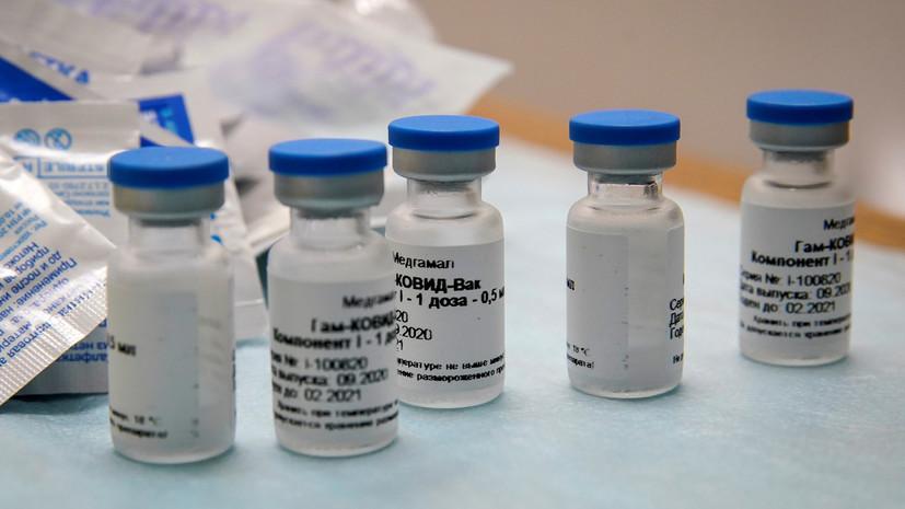 Более девяти тысяч человек получили вакцину «Спутник V» в Татарстане