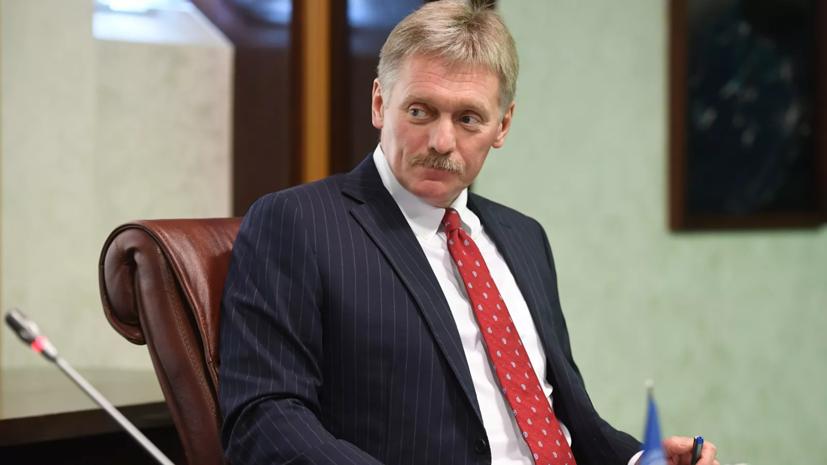 В Кремле не стали комментировать флешмоб школьников с портретами Путина