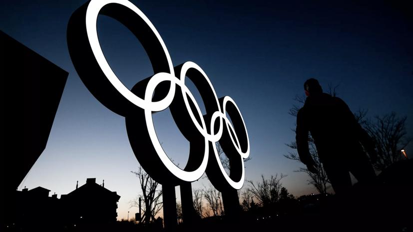 МОК и IPC опровергли слухи о повторном переносе Олимпиады в Токио