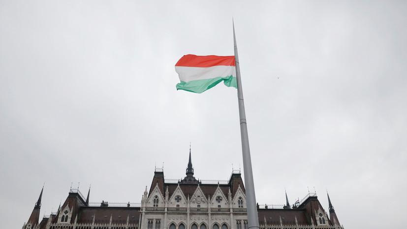ЕК подтвердила право Венгрии самостоятельно закупать «Спутник V»