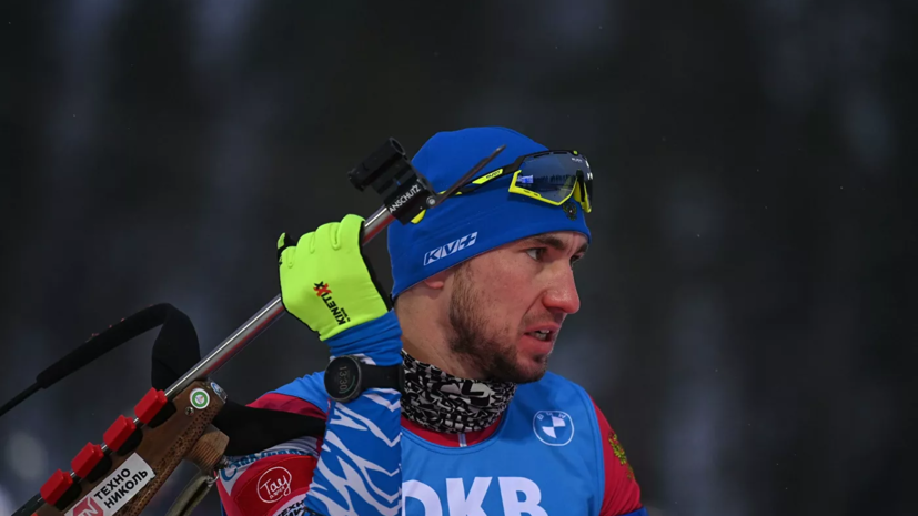 Логинов принёс сборной России по биатлону первую с февраля 2020 года медаль в личных гонках