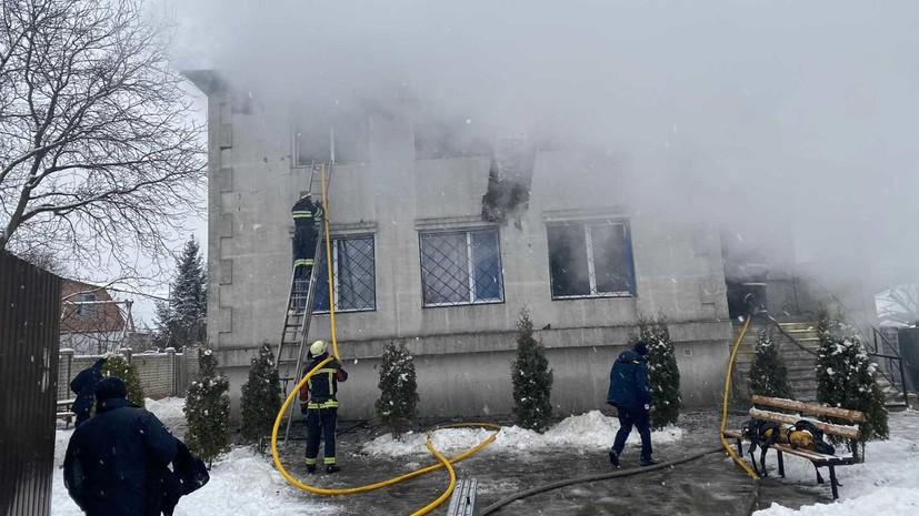 Власти сообщили о состоянии пострадавших при пожаре в Харькове