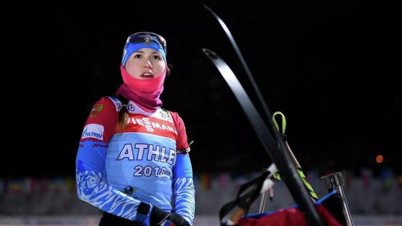 Васнецова победила в спринте на этапе Кубка IBU в Арбере