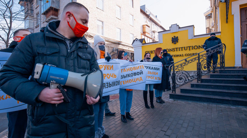 «Обещания оказались нарушенными»: почему Конституционный суд Молдавии лишил русский язык особого статуса