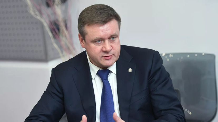 Рязанский губернатор сделал прививку от коронавируса