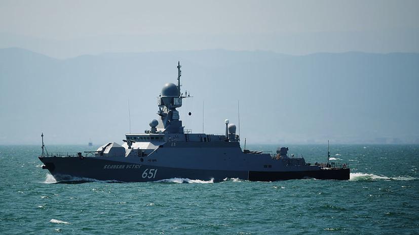 «Укрепит боеготовность российского флота»: на что способен новый малый ракетный корабль «Грайворон»
