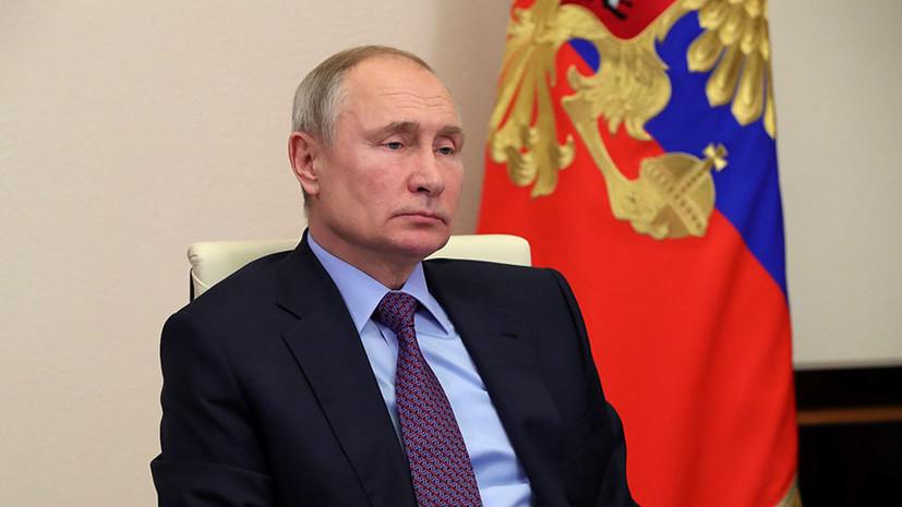 «Повышение эффективности регулирования»: Путин предложил отменить предельный возраст назначаемым президентом чиновникам